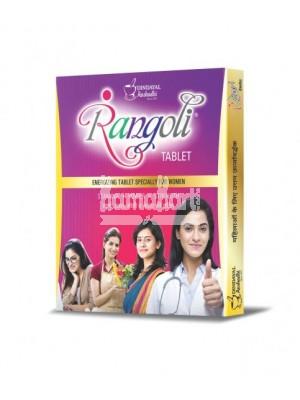 Dindayal Rangoli Capsules