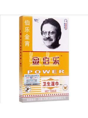 Power Delay Tissue for Men 5 Pcs