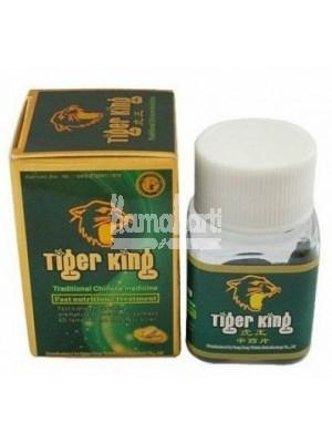 Tiger king Herbal 40 PIlls