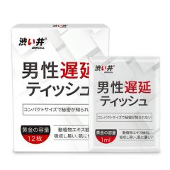 Drywell Delay Wipes for Men - 6 Pcs