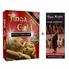 Jinga Gold Capsules & Day Night Oil Combo