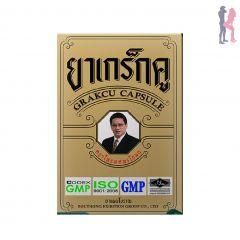 Grakcu Capsules - Thai Herbal Sex Power