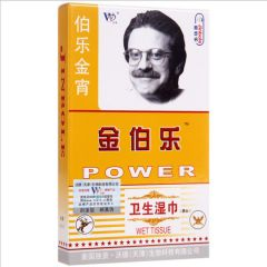 Power Delay Tissue for Men 5 Pcs