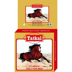 Tatkal Capsules for Men ( 6 Capsules )