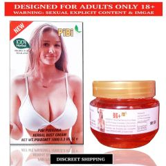 PIBI - BREAST ENHANCER - 100GM